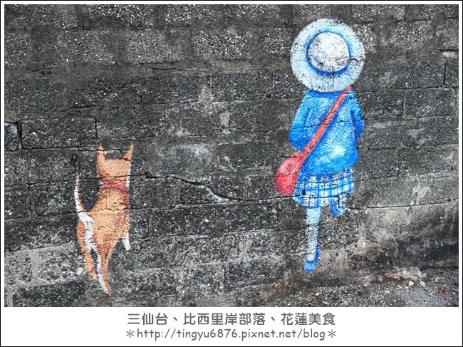 三仙台18.JPG