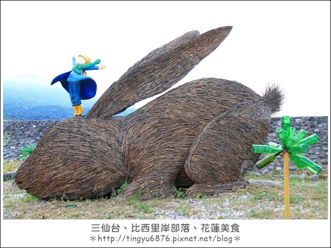 三仙台21.JPG