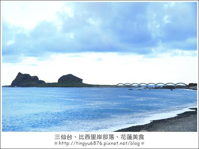 三仙台25.JPG
