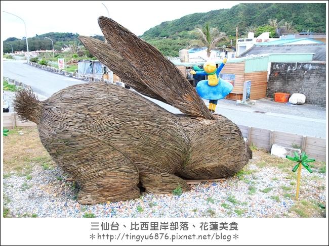 三仙台26.JPG