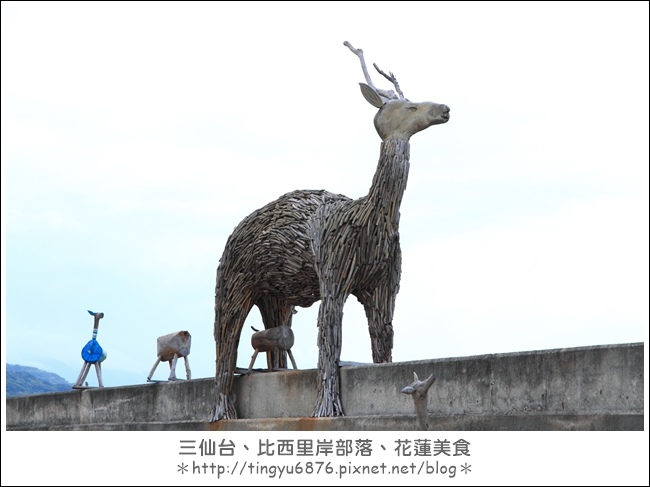 三仙台27.JPG