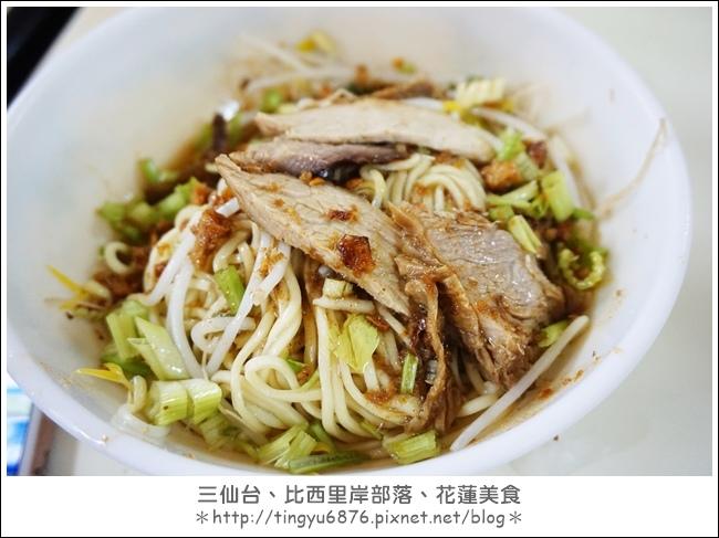 花蓮美食18.JPG