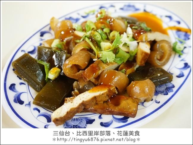 花蓮美食20.JPG