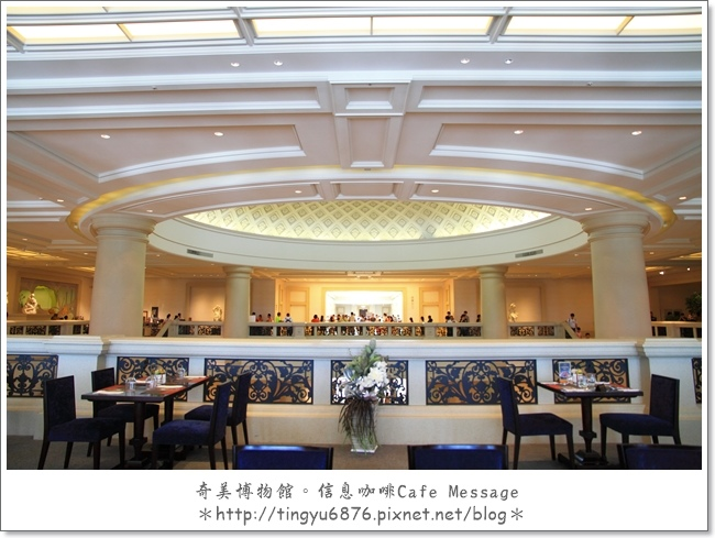 信息咖啡21.JPG