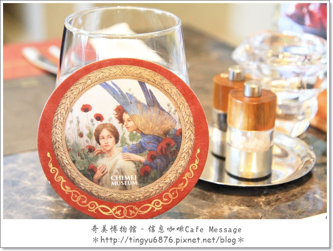 信息咖啡26.JPG