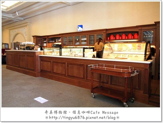 信息咖啡43.JPG