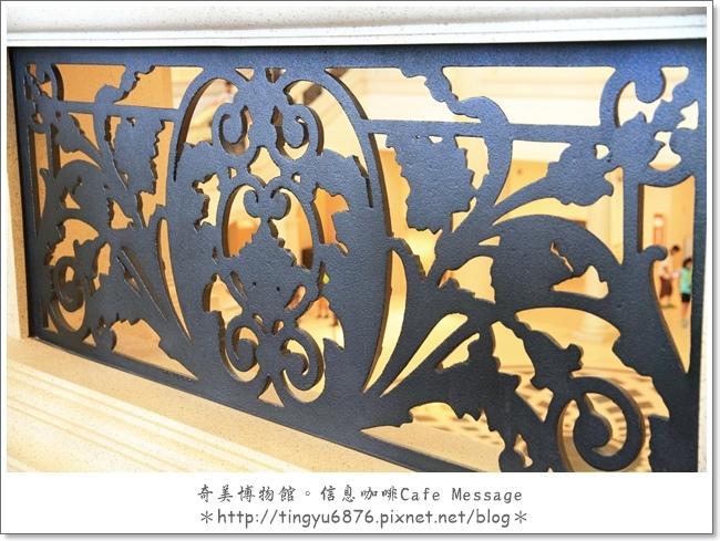 信息咖啡55.JPG