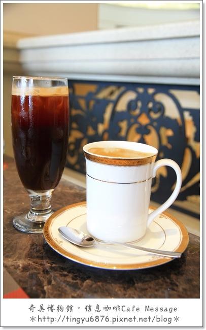 信息咖啡58.JPG