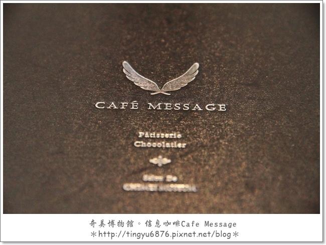 信息咖啡64.JPG
