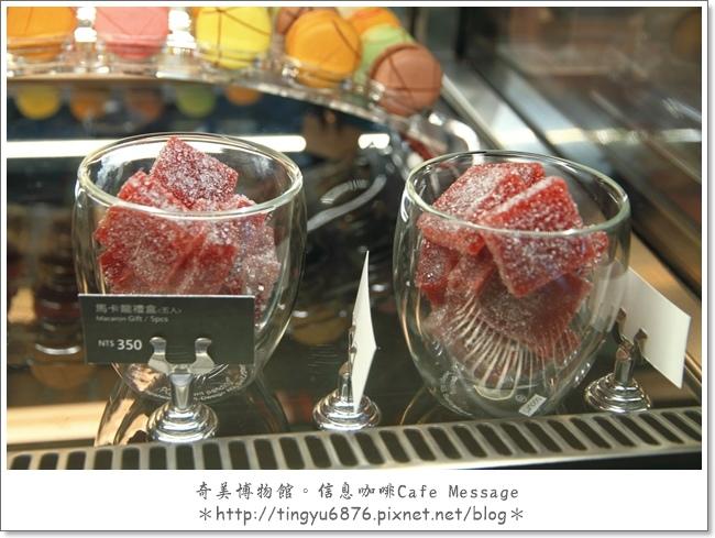 信息咖啡78.JPG