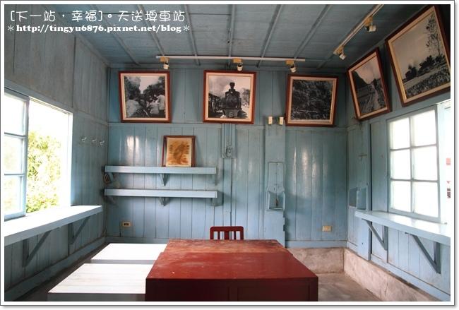 天送埤車站03.JPG