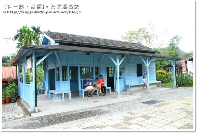 天送埤車站01.JPG