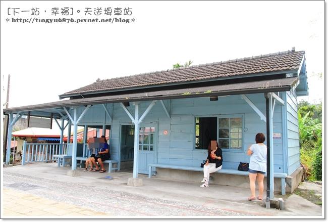 天送埤車站08.JPG