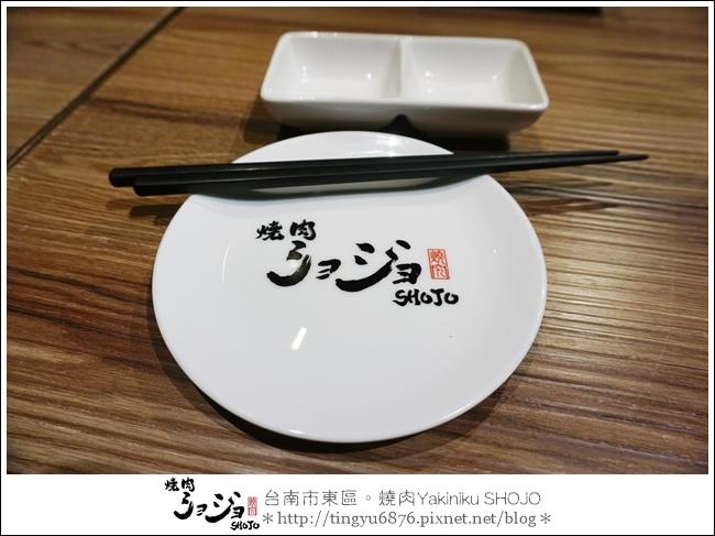 Yakiniku SHOJO05.JPG