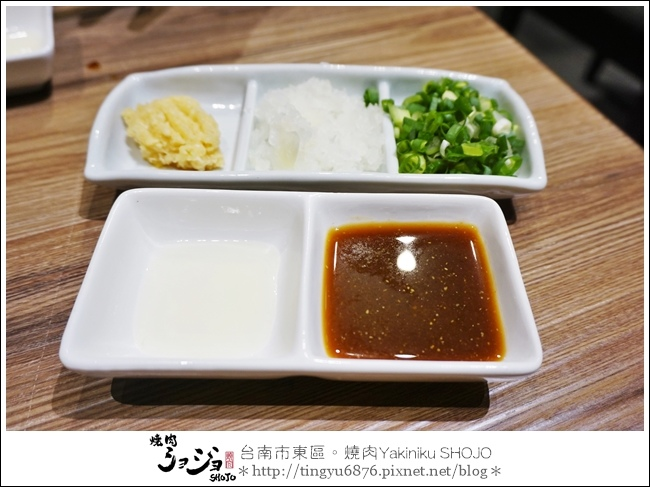 Yakiniku SHOJO11.JPG