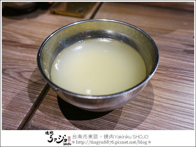 Yakiniku SHOJO12.JPG