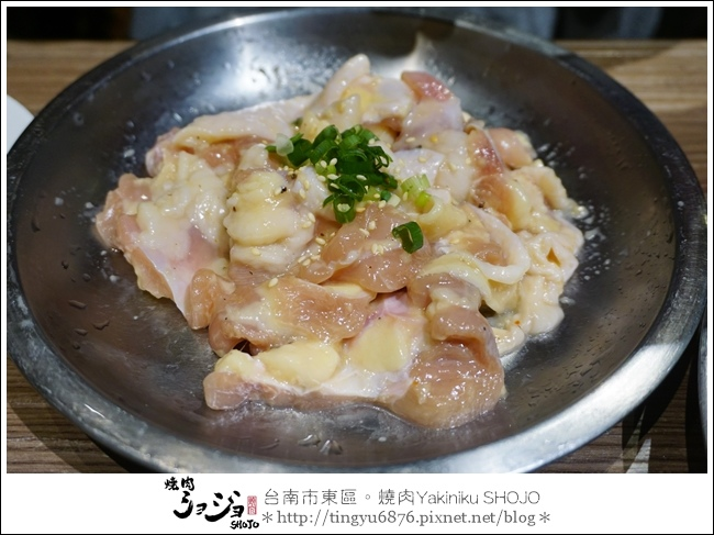 Yakiniku SHOJO20.JPG