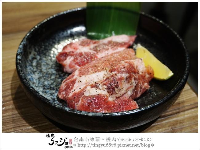 Yakiniku SHOJO23.JPG