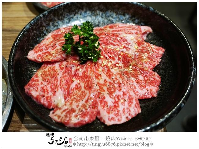 Yakiniku SHOJO32.JPG