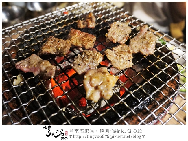 Yakiniku SHOJO33.JPG