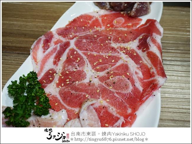 Yakiniku SHOJO35.JPG