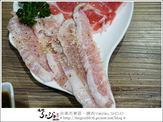 Yakiniku SHOJO36.JPG