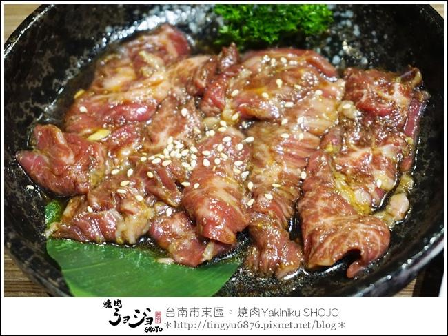 Yakiniku SHOJO37.JPG