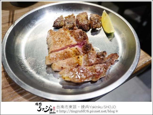 Yakiniku SHOJO38.JPG