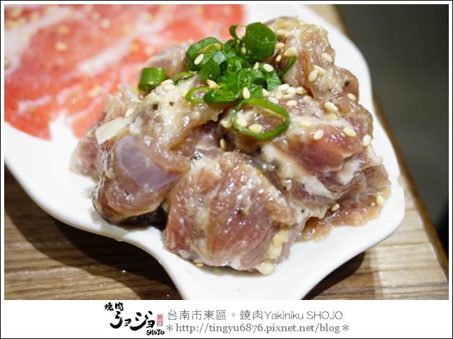 Yakiniku SHOJO40