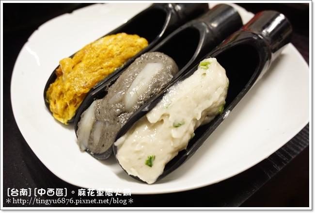 麻花重慶火鍋22.JPG