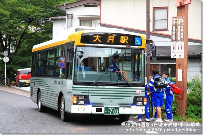 高雄-八岳21.JPG