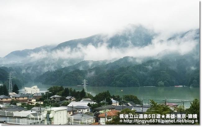 高雄-八岳129