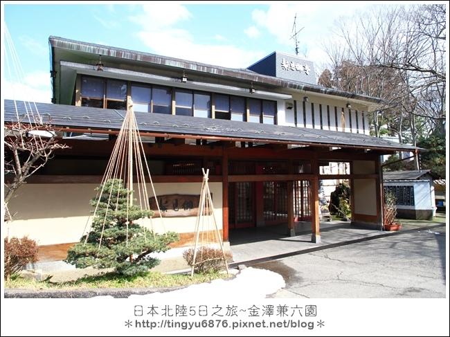兼六園152.JPG