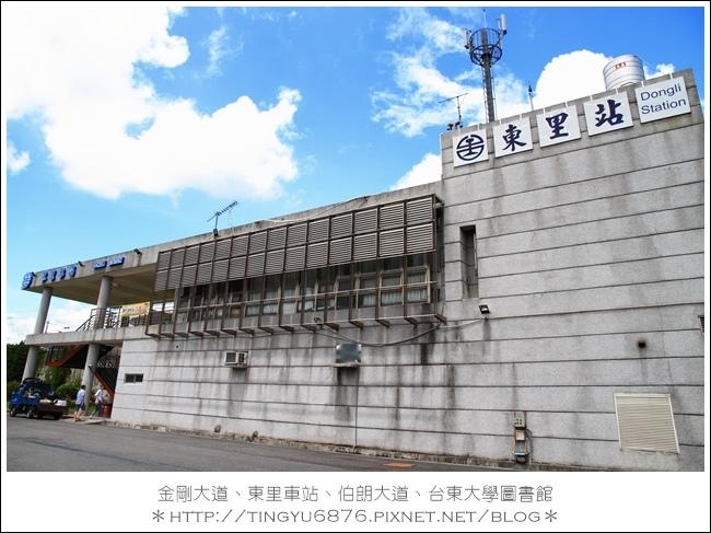 金剛大道58.JPG