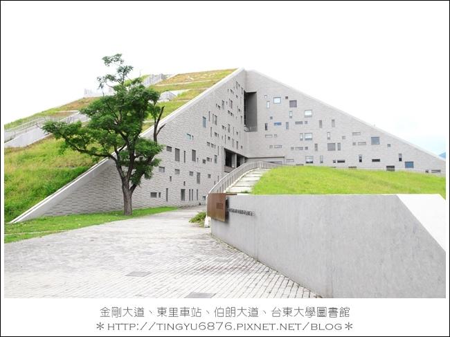 台東大學06.JPG