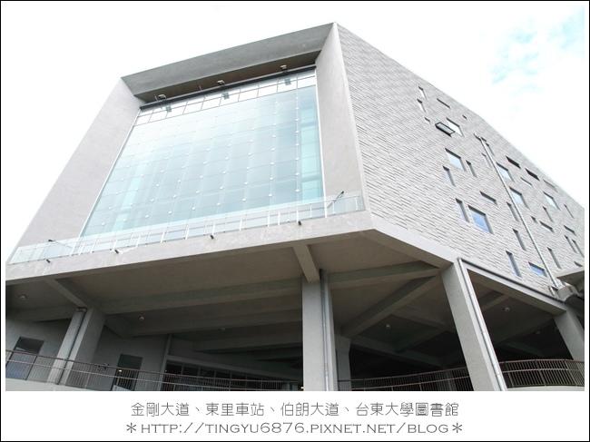 台東大學09.JPG