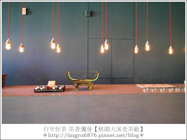 大溪老茶廠05.JPG
