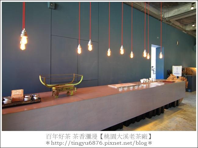 大溪老茶廠07.JPG