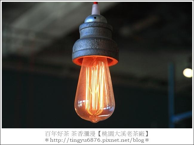 大溪老茶廠14.JPG