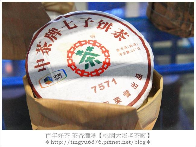 大溪老茶廠25.JPG