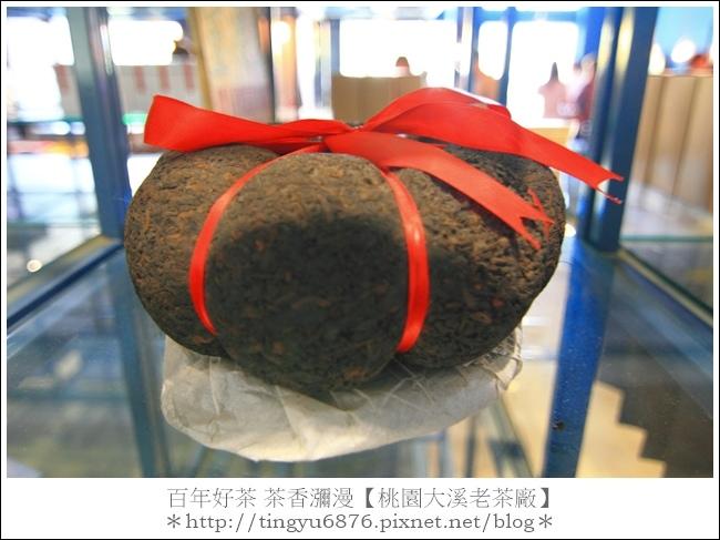 大溪老茶廠39.JPG
