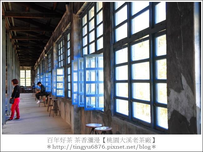 大溪老茶廠71.JPG