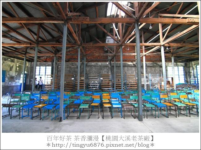 大溪老茶廠88.JPG