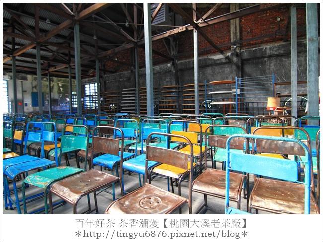 大溪老茶廠116.JPG