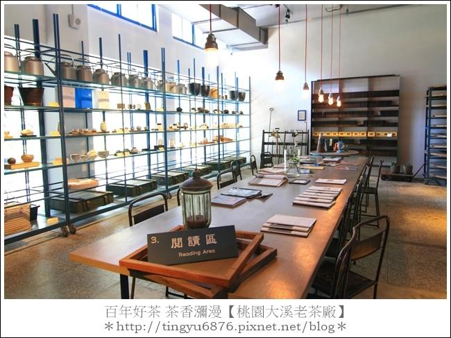 大溪老茶廠153.JPG