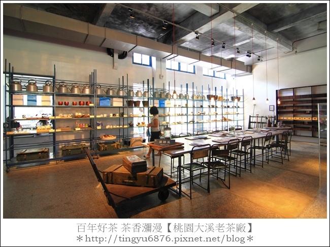 大溪老茶廠163.JPG