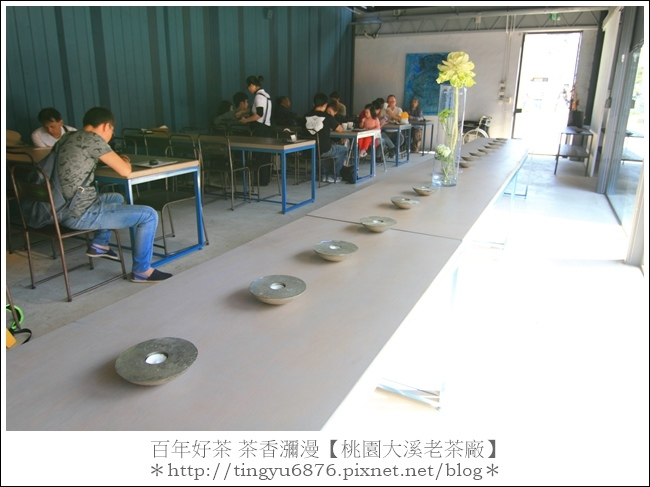 大溪老茶廠131.JPG