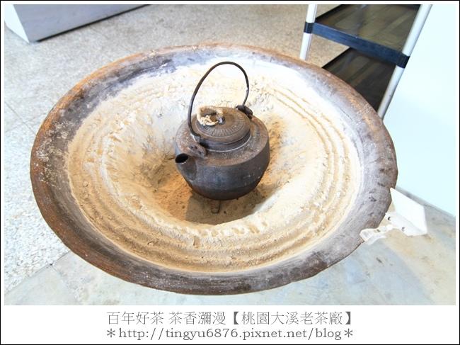 大溪老茶廠136.JPG
