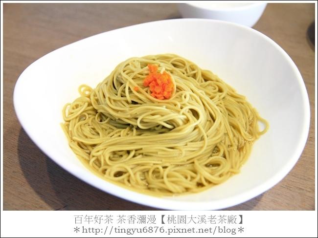大溪老茶廠170.JPG