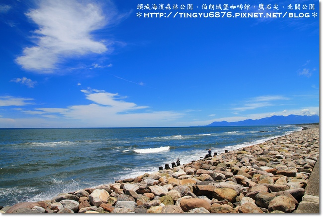 頭城海濱森林公園05.JPG